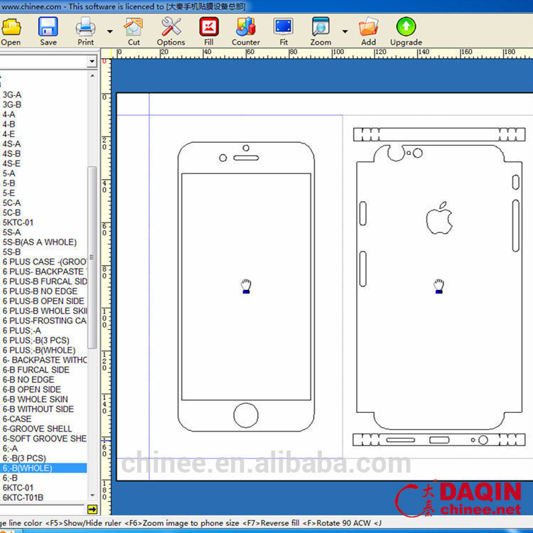 Iphone Skin Template, Iphone Skin Template Suppliers and