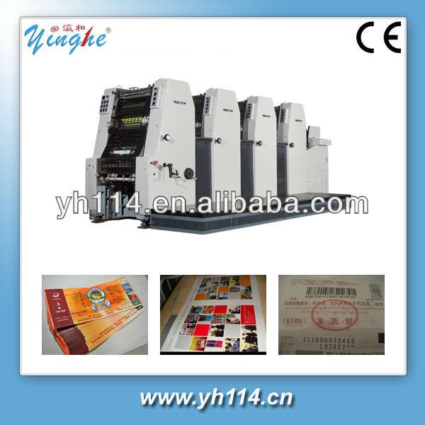 Four Color Digital Offset Printer Exercise Book Press Printing