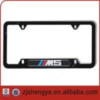 Eu Car Number Plate Holder For Sale - Buy Eu Car Number ...