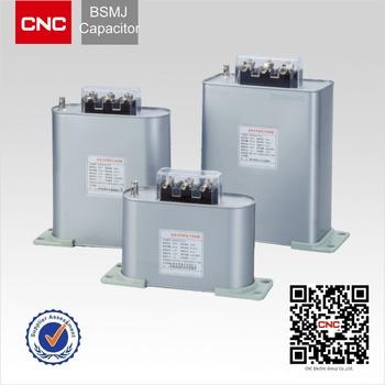 Bsmj/bcmj/bzmj Ceiling Fan Wiring Diagram Capacitor - Buy Ceiling