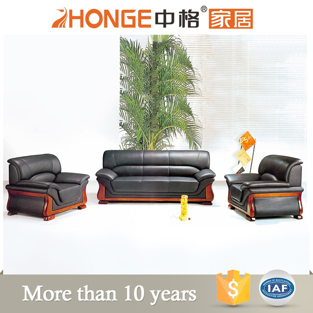 Cheap Price Furniture Office Furniture China Cheap Price Leather Chair Wooden Sofa Set Designs India Buy Wooden Sofa Set Designs India Cheap Price Office Leather