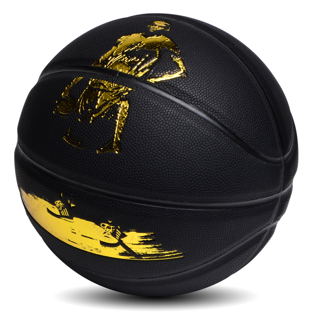 Basketball Ball China Ball Basketball China Ball Basketball Manufacturers And