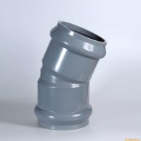 Pvc Plastic Water Pipe Fittings Elbow - Buy Pvc Pipe ...