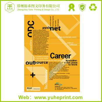 Sample Company Profile Advertising Printing For Business Brochure - company profile sample