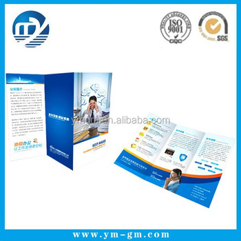 Nice Products Catalogue  Sample Flyer Design Printing - Buy Flyer