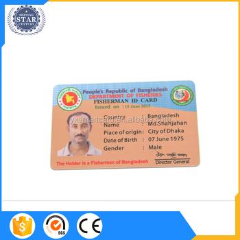 New Arrival Professional Inkjet Printable Pvc School Student Id Card