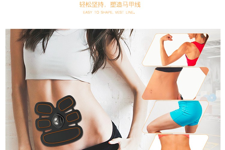 2017 New Six Pad Body ABS Fit Gear Training Body Fit Body Massager For Arm Abdomen Thight