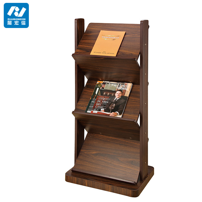 Wood Commercial Floor Magazine Rack