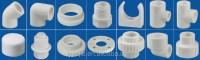 Plastic Pipe Accessories Rigid Shorter Pipe Clip - Buy ...