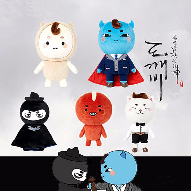 Anime Korean Girl Wallpaper Hot Korean Drama The Lonely And The Great God Plush Toy