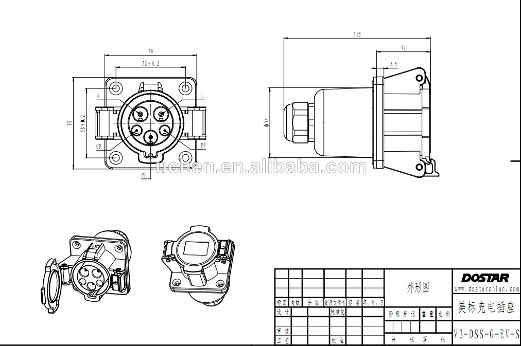 20a 125v Cooper Wiring Diagram Index listing of wiring diagrams