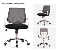 Hot-sale Modern Office Chair Office Mesh Chair Q011 from ...