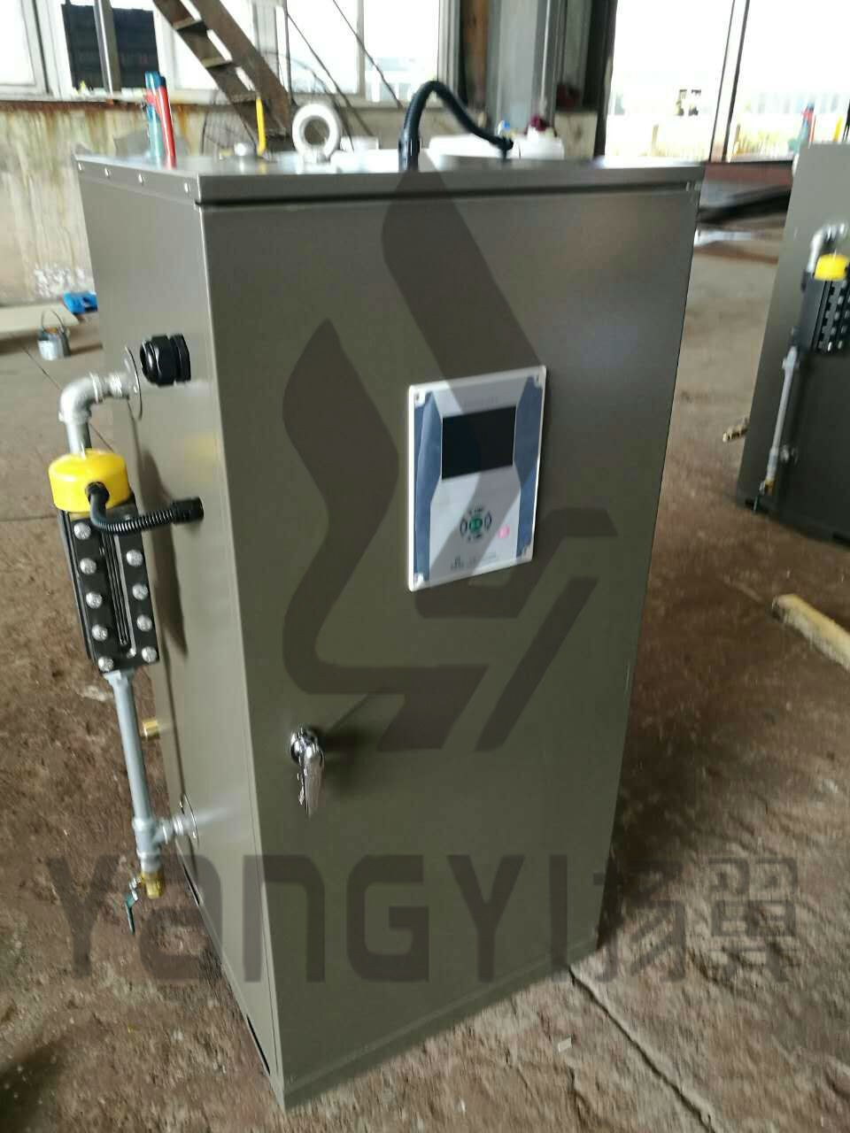 36kw 50kg H Automatic Electric Industrial Steam Heater For