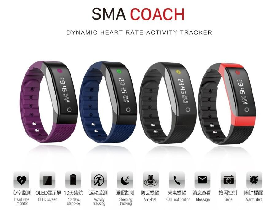 Sma Bluetooth 40 Incoming Call Vibrate Alert Activity Tracker