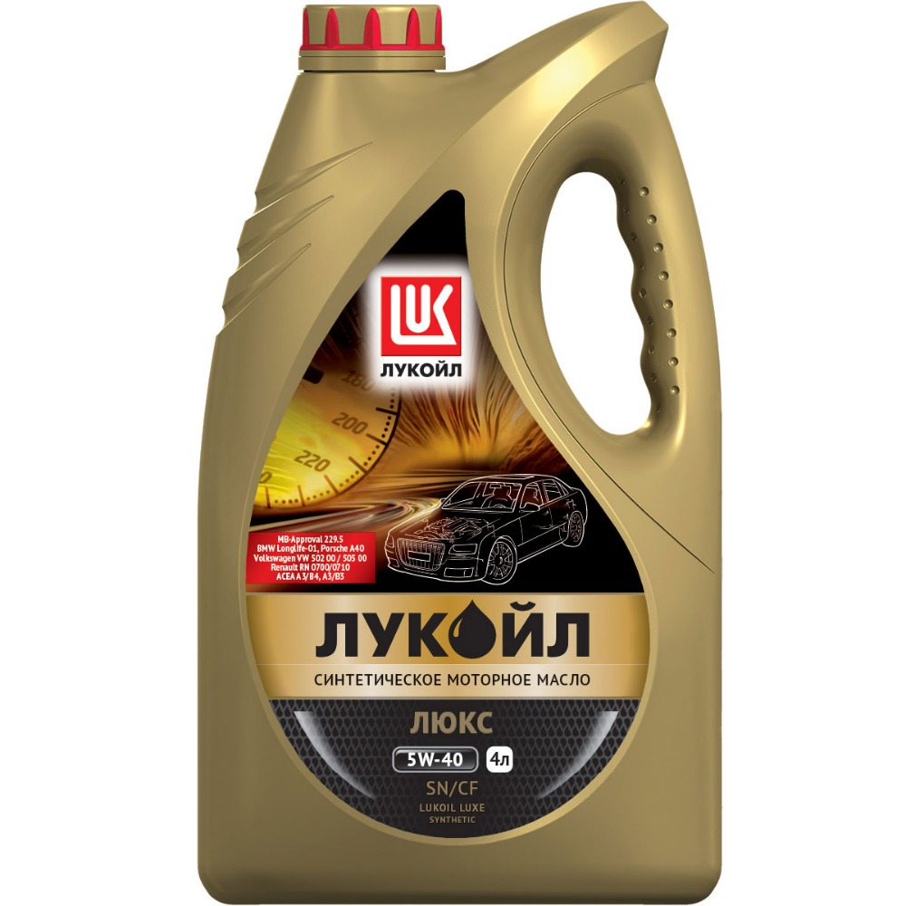 5 W 40 Lukoil Luxe 5w 30 5w 40 10w 30 10w 40 Api Sl Cf Semi Synthetic Engine Oils For Passenger Cars 4 L Buy 5w40 Oil 10w40 5w 30 Product On Alibaba