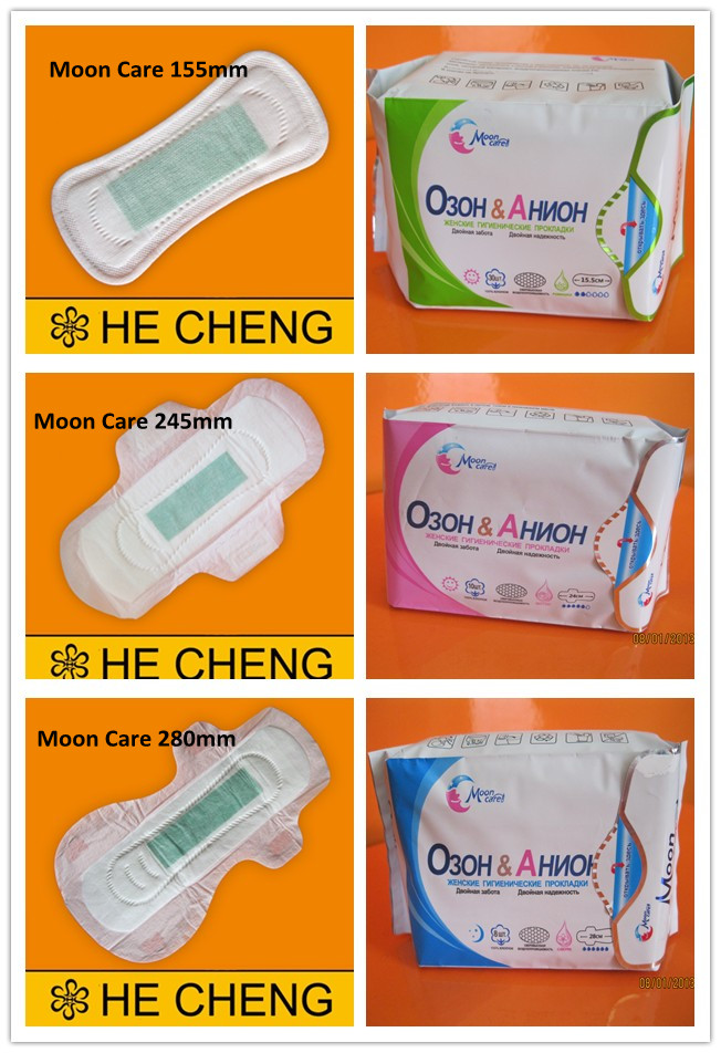 Wholesale Distributor Opportunities Uk Moon Care Anion Sanitary Napkins Manufacturers Looking For
