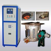 Copper Scrap Melting Furnace - Buy Copper Scrap Melting ...