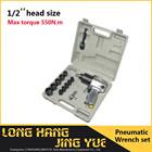 "torque wrench calibration 7500r.p.m air impact wrench set 550NM 1/2"" air impact wrench"