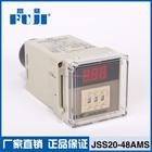 China Supplier JSS20-48AMS Digital Display Delay Timer Relay 220V