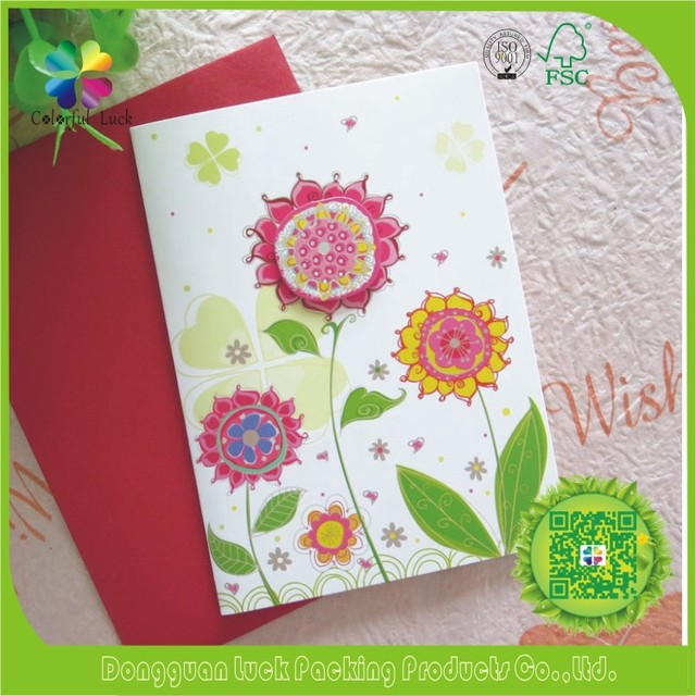 christmas border paper-Source quality christmas border paper from