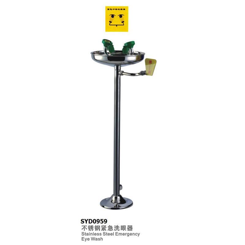 Laboratory Emergency Shower, Laboratory Emergency Shower Suppliers