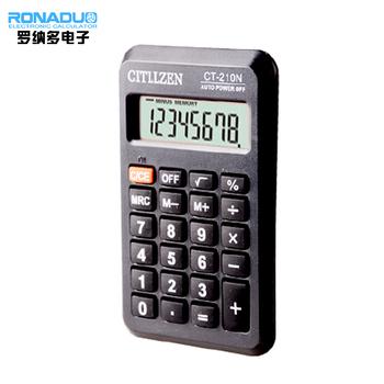 Wholesale Cheap Mini Travel Calculator Kids Love Calculator Pocket