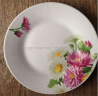 Custom Printed Dinner Plates,Design Your Own Plates ...