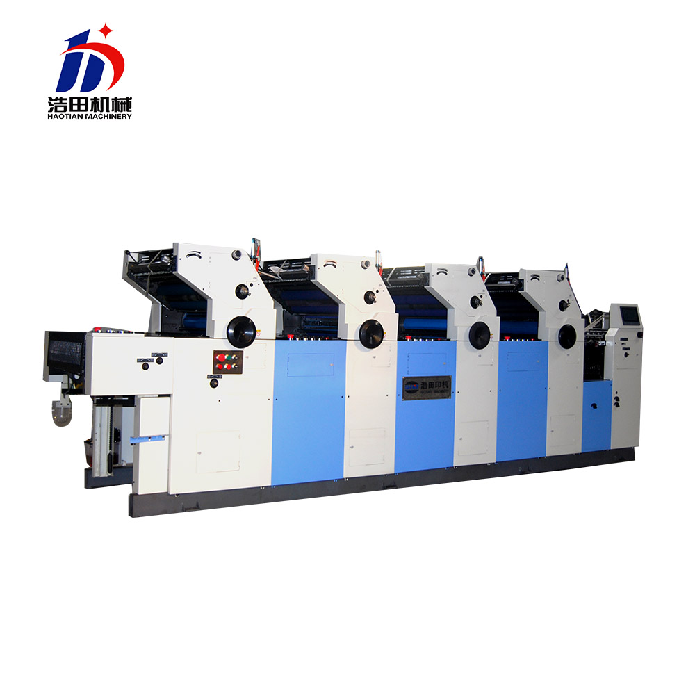 Web Offset Printing Machine 2017 New Supplier Web Offset Printing Machine Buy Web Offset Printing Machine A2 Offset Printing Machine Haotian Offset Printing Machine Price