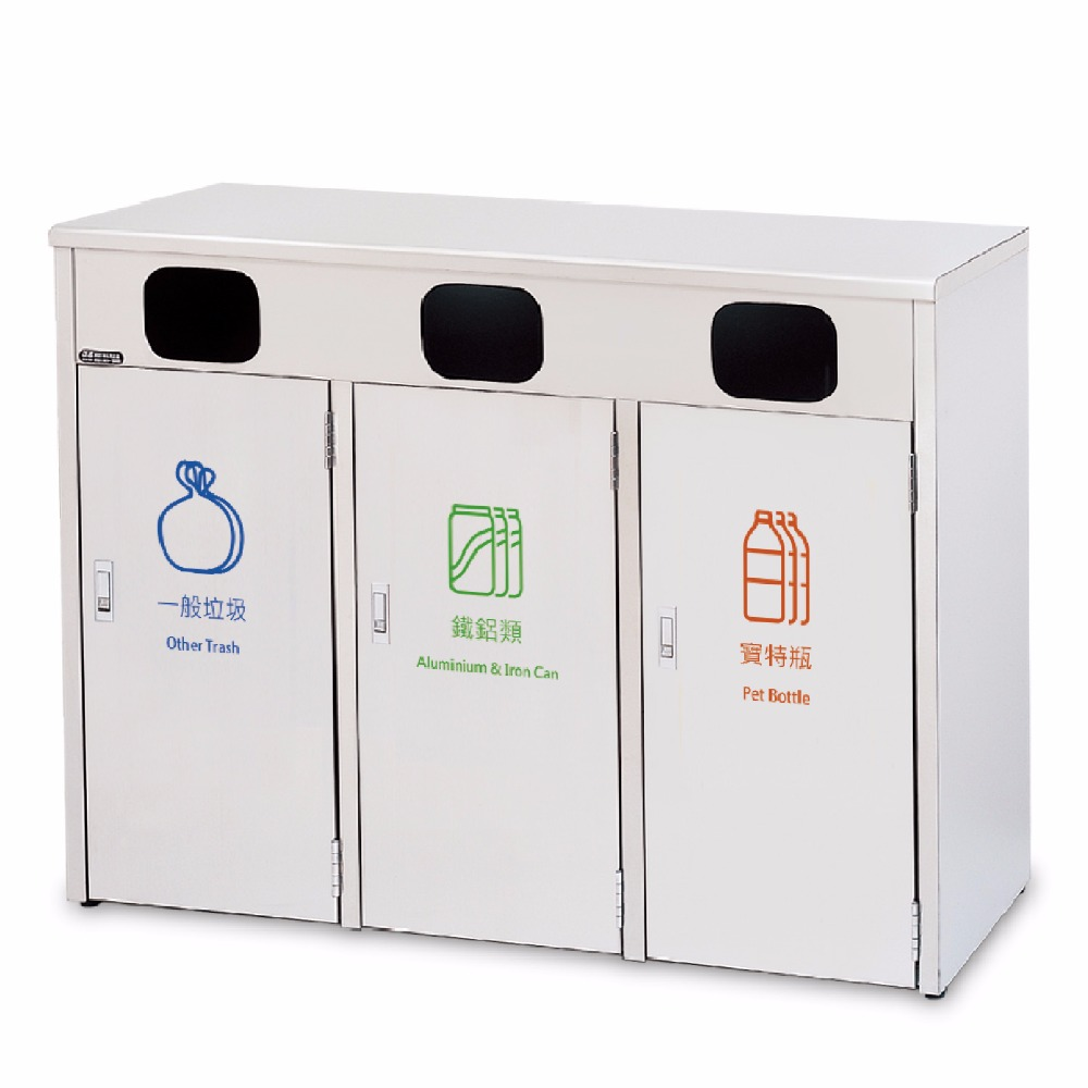 Stainless Steel Recycling Bins Stainless Steel Outdoor 3 Compartment Recycle Garbage Bin Buy 3 Compartment Recycle Bin Stainless Steel Recycle Bin Outdoor Recycle Bin Product On