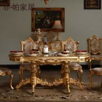 Classic Italian Furniture - Hand Carved Solid Wood Dining ...