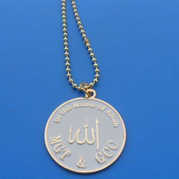 Custom In The Name Of Allah Stamped Metal Necklace - Buy Gold Plated