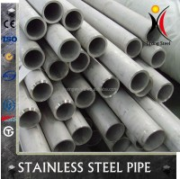 Weight Of Stainless Steel Pipe Per Foot - Acpfoto