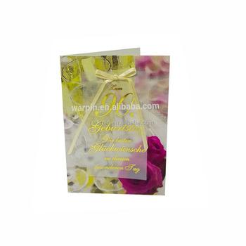 Make Birthday Invitation Card Free Printable - Buy Make Birthday