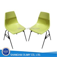 Olimy Fiber Reinforced Plastic Side Chair Fiberglass Frp ...