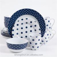 Polka Dot Dinnerware,Sunflower Dinnerware Sets,Wholesale ...