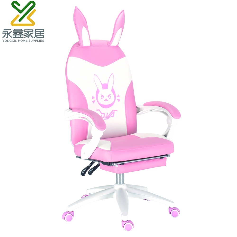 Cute Swivel Chair Executive Swivel White Pink Office Desk Chair Cute Beauty Girl Chair Buy Swivel Office Chair Office Desk Chair White Office Chair Product On
