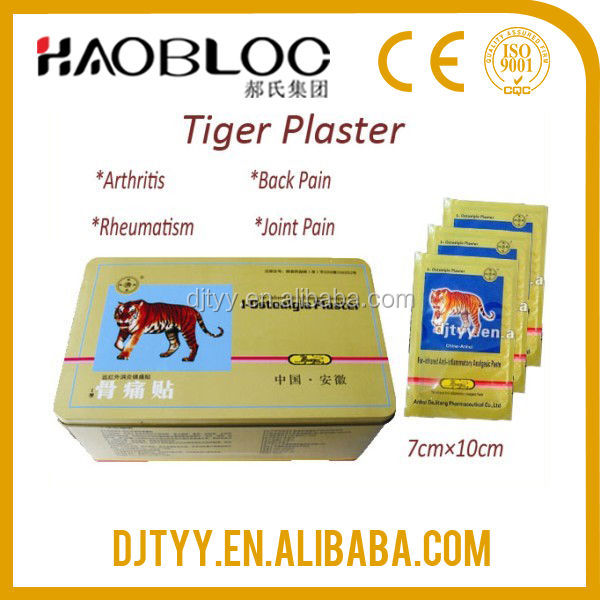 Wholesale Distributor Opportunities Uk Looking For Distributor For Plaster For Treating Pain In