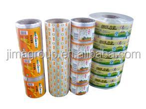 Co-extrusion Aluminium Foil induction seal liner