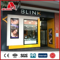Aluminum Interior Wall Panel For Shopping Mall And Gym ...