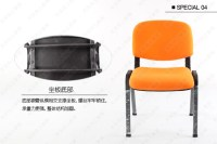Fabric Padded School Chair Training Chair With Writing ...