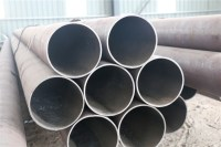 16/ 20 Inch Seamless Carbon Steel Pipe Price Per Kg,Large ...