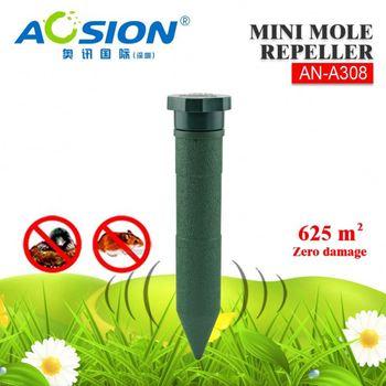 Aosion 625spm Effective Sample Welcome Gopher Mole Traps For Garden - sample lawn and garden