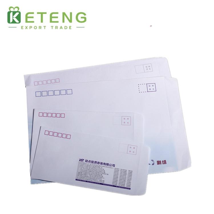 2017 New Arrival Fancy Paper Envelope Packaging /letter Envelope