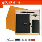 2017 Office Stationery Leather Notebook Business Gift Set with Phone USB Flash Drive And Power Bank and Gel Pen