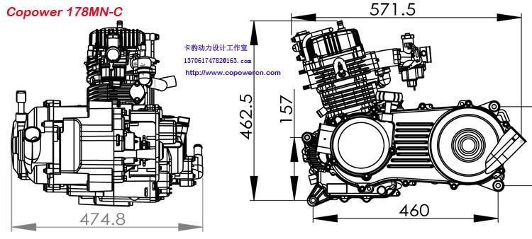 engine 250cc zongshen atv,250cc atv engine parts,used engine atv,atv