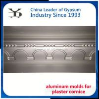 Gypsum Ceiling Moulding Pattern - Buy Gypsum Ceiling ...