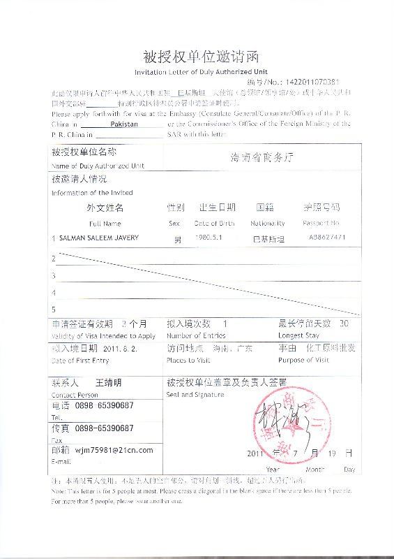 China Business Invitation Letter - Buy \