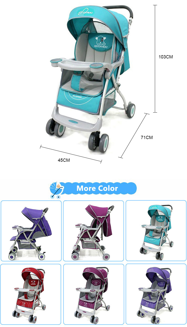 Infant Rocker Carrier Universal Infant Car Seat Carrier Carbon Fiber Junior Baby Stroller Rocker Buy Baby Stroller Rocker Baby Stroller Carbon Fiber Junior Baby Stroller