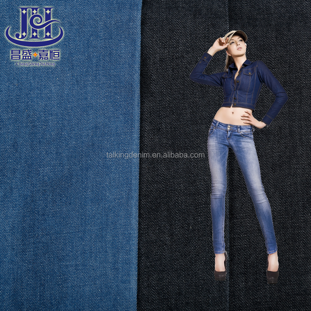 China Fabric Suppliers In Delhi China Delhi Jeans China Delhi Jeans Manufacturers And