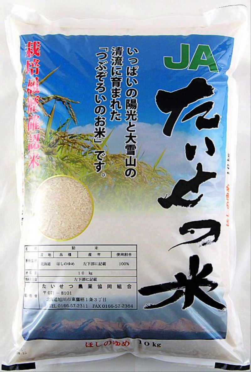 Recycled rice bag purse - Recycled Rice Bag Purse Material Recycled Rice Bags Download